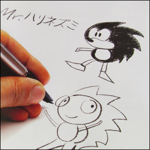 A page showing early drawings of Sonic the Hedgehog.