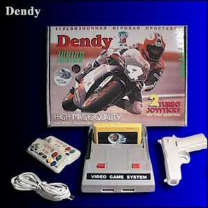 A promotional photo of the Dendy Game Console system.