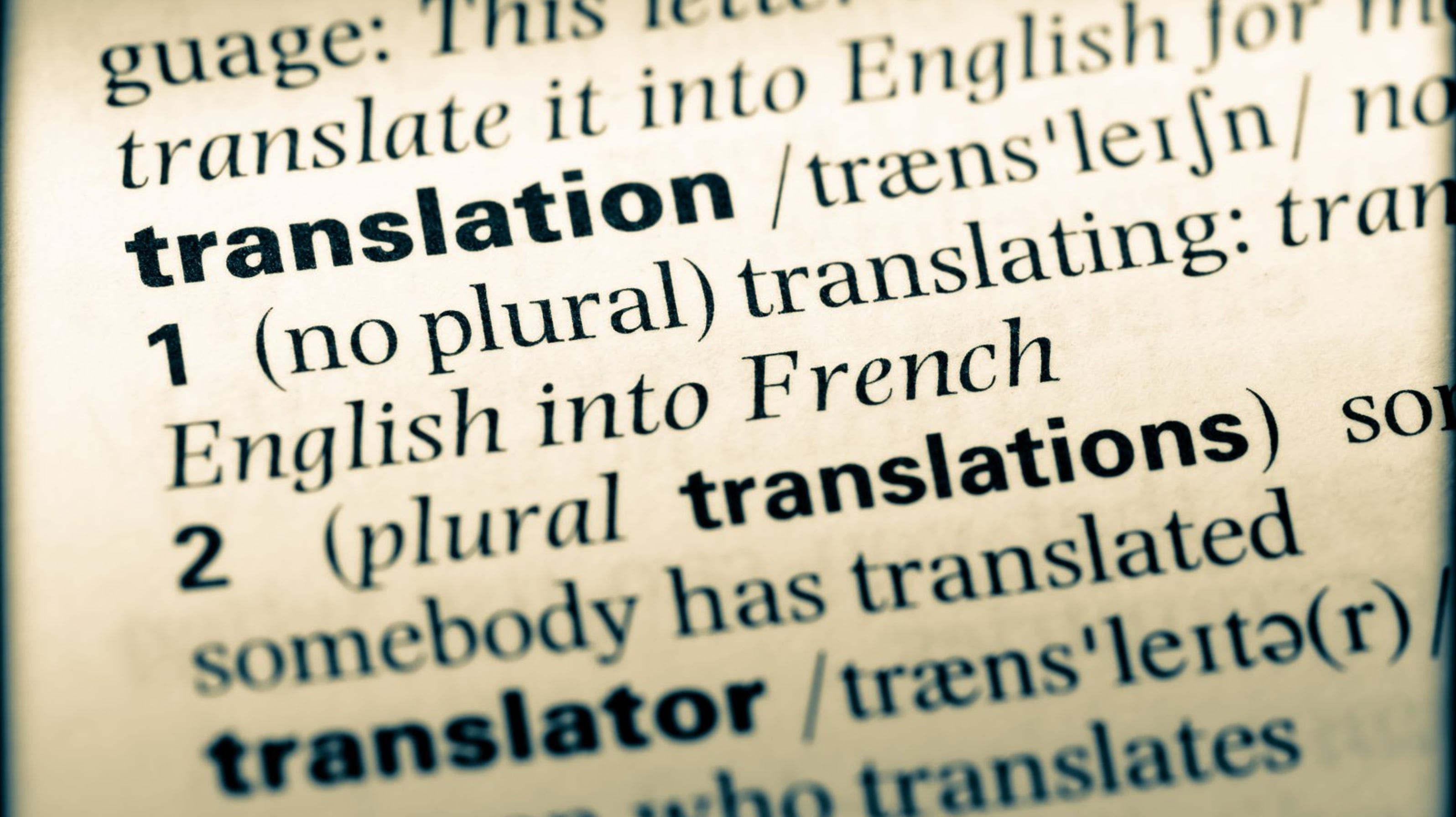 15 Wonderful Words that Don't Exist in English But Really Should ...