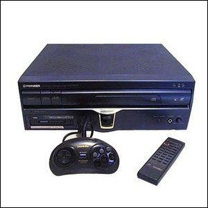 A photo of the laser-disc-based video game system.