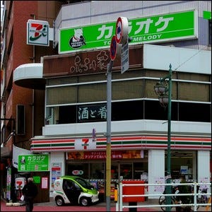 The first 7-Eleven location in Japan.